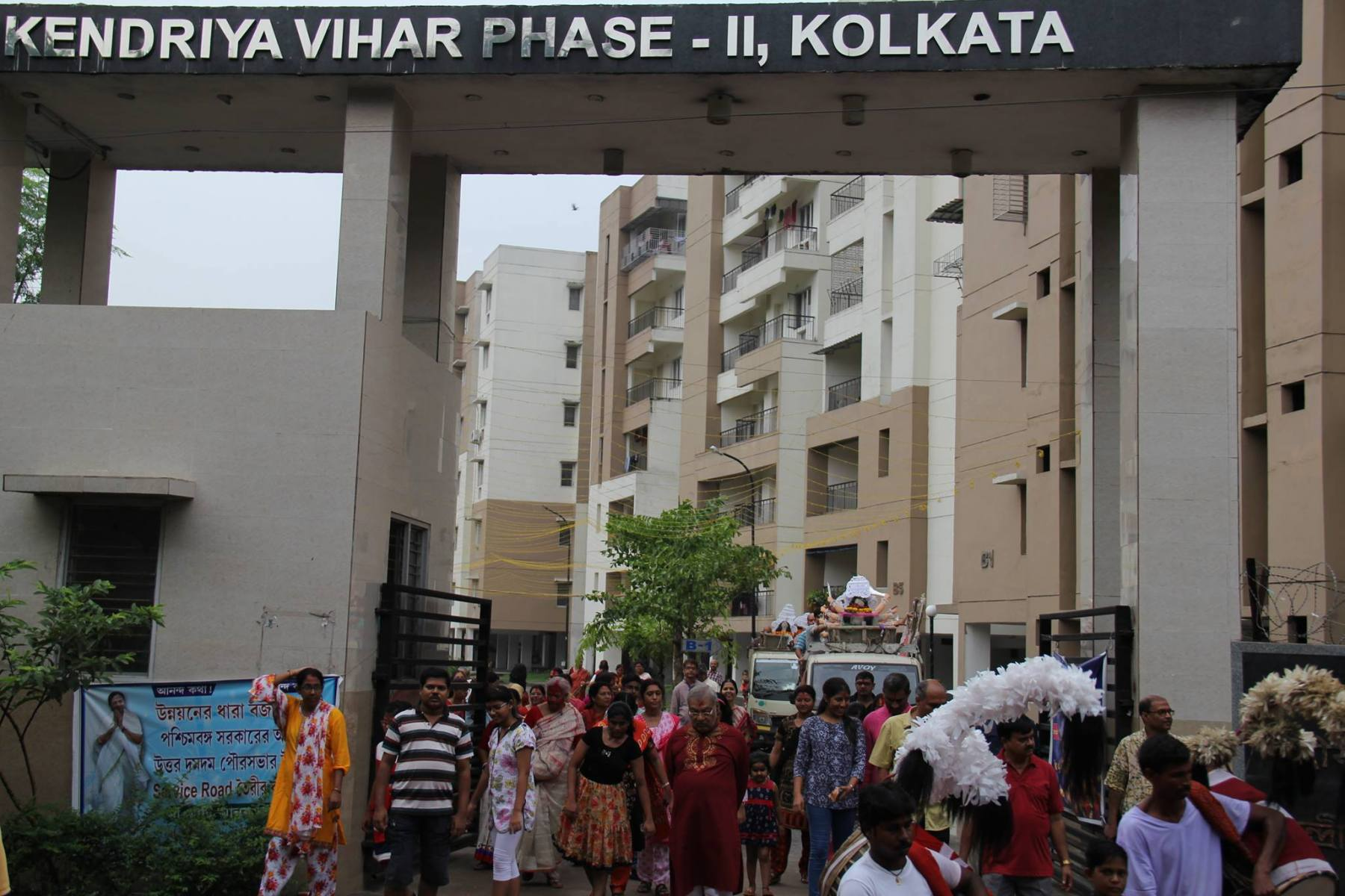 5th  Year Durga Puja Celebration